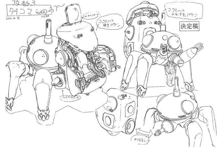 Ghost in the Shell: Line Art Of A Tachikoma