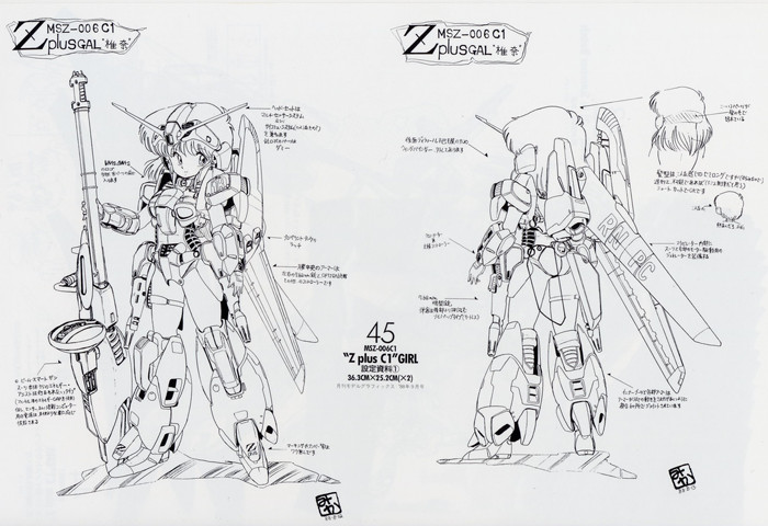 Gundam: Line drawing of Gundam Z Plus Girl