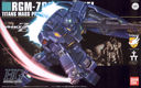 Gundam: Box Cover of RGM-79Q GM Quel High Grade Model