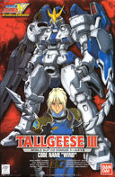 Gundam: Box cover of Tallgeese III High Grade Model from Gundam Wing: Endless Waltz
