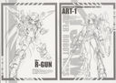 Super Robot Wars: R-Gun Girl and ART-1 Girl