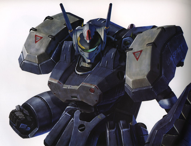 Macross: Armored Valkyrie from Macross Zero