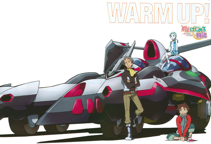 Eureka Seven: Warm Up! Official E7 art