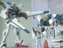 Gundam: The F-91 Gundam