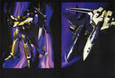 Macross: Art of the YF-19 and YF-21 from Macross Plus
