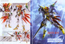 Super Robot Wars: Valsione 2 from Super Robot Wars Original Generation