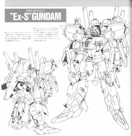 Gundam: Ex-S Gundam Lineart
