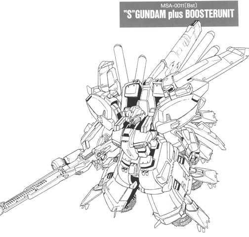 Gundam: Ex-S Gundam with Booster Unit Lineart
