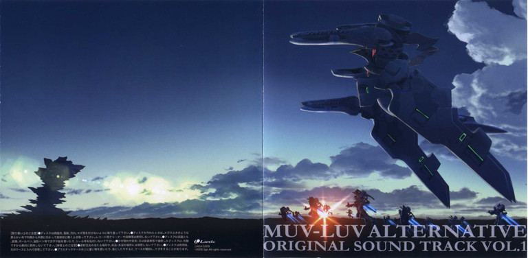 Muv-luv: Cover of the first Muv-luv OST
