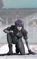 Ghost in the Shell: Motoko Kusanagi