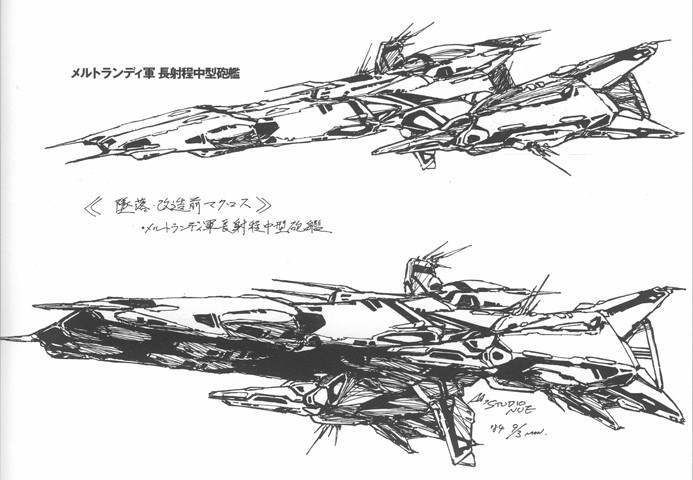 Macross: The real look of the SDF-1 Macross before it crashed