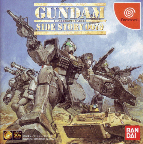 Gundam: Gundam Side Story 0079: Rise from the Ashes, for the Dreamcast