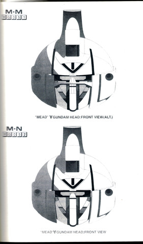 Gundam: Mead's Turn A Study 7