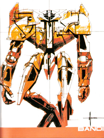 Gundam: Mead's Turn A Study 11