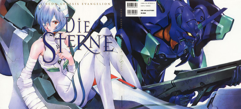Evangelion: Book cover and back of 'Die Sterne'