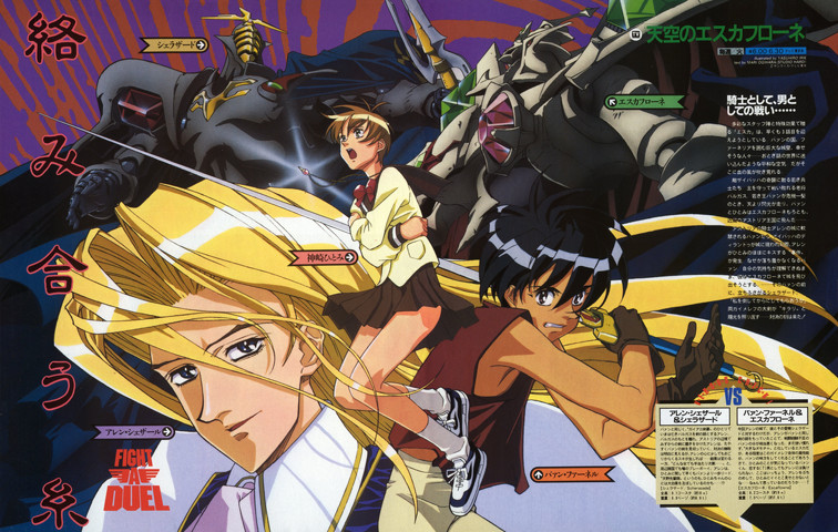 Escaflowne: The only mecha anime for girls