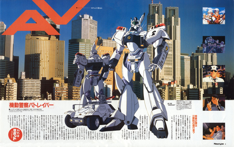 Patlabor: Yes, it took me 203 images to finally post a Patlabor