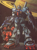 Gundam: Gundam Mark II and Rick Dias
