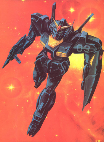 Gundam: The Black Knight