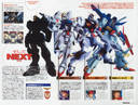 Gundam: Next Gundam article, page 2