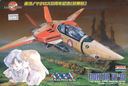 Macross: DYRL 1/100 VF-1D box art