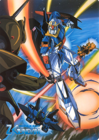 Gundam: Zeta vs Gabtheley