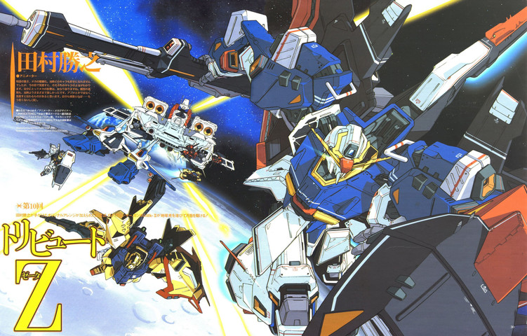 Gundam: Various mobile suits of Z Gundam