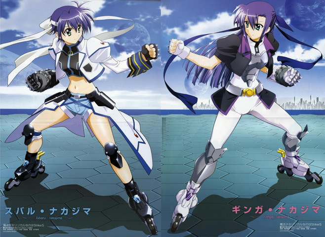 Nanoha: Subaru and Ginga