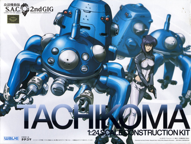 Ghost in the Shell: Wave 1/24th Tachikoma