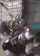 Patlabor: Japan makes Robocop better