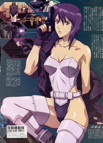 Ghost in the Shell: When the Major is mass produced… oh wait
