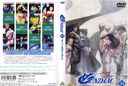 Gundam: Turn A Gundam DVD cover 10