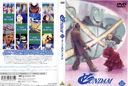 Gundam: Turn A Gundam DVD cover 11