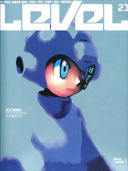 Megaman: Best stylistic Megaman art you'll ever seen on the cover of a magaz