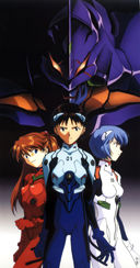 Evangelion: The Mother, the Girlfriend, the Son, the Clone