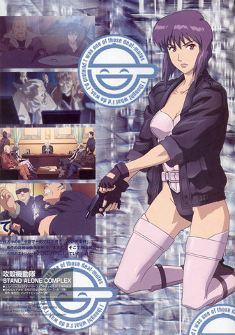Ghost in the Shell: Because you can never have enough of the Major