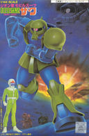Gundam: Old Zaku I model kit box cover