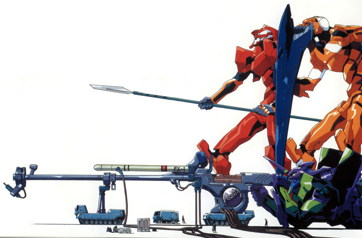 Evangelion: The Positron Rifle