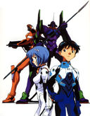 Evangelion: The Two Warriors