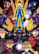Evangelion: I wish I had this as a poster