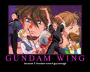 Demotivation: Gundam Wing
