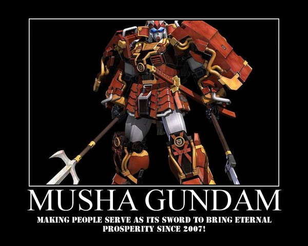 Demotivation: Musha Gundam