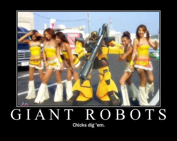 Demotivation: Giant Robots