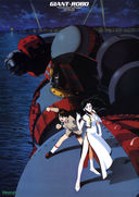 Giant Robo: Giant Poster