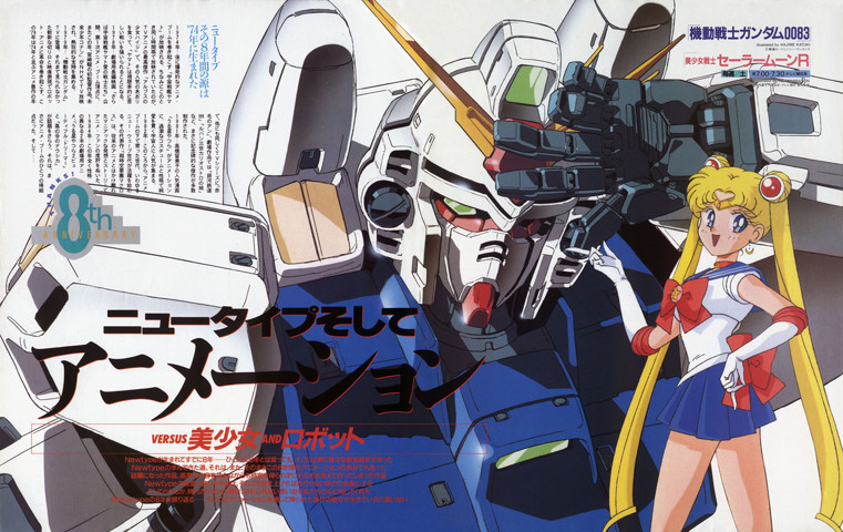 Gundam: I thought Sailor Moon was a Gunbuster thing not a Gundam thing…