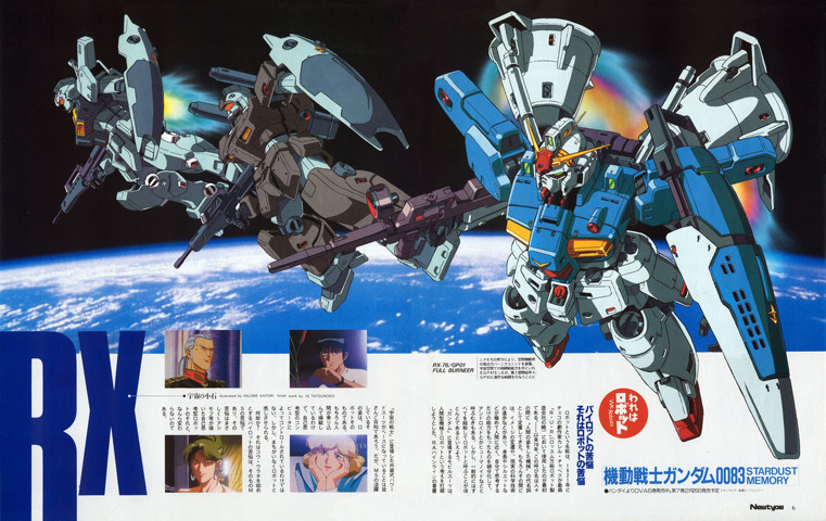 Gundam: Full Vernier GP-01, and it's weird sholder-mounted manuvering jets