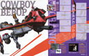 Cowboy Bebop: The Swordfish II