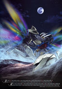 Gundam: Turn-A vs Turn-X