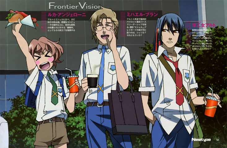 "Macross: Alto's ""WTF is wrong with you people"" face is awesome"