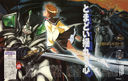 Escaflowne: Escaflowne always had neat mecha